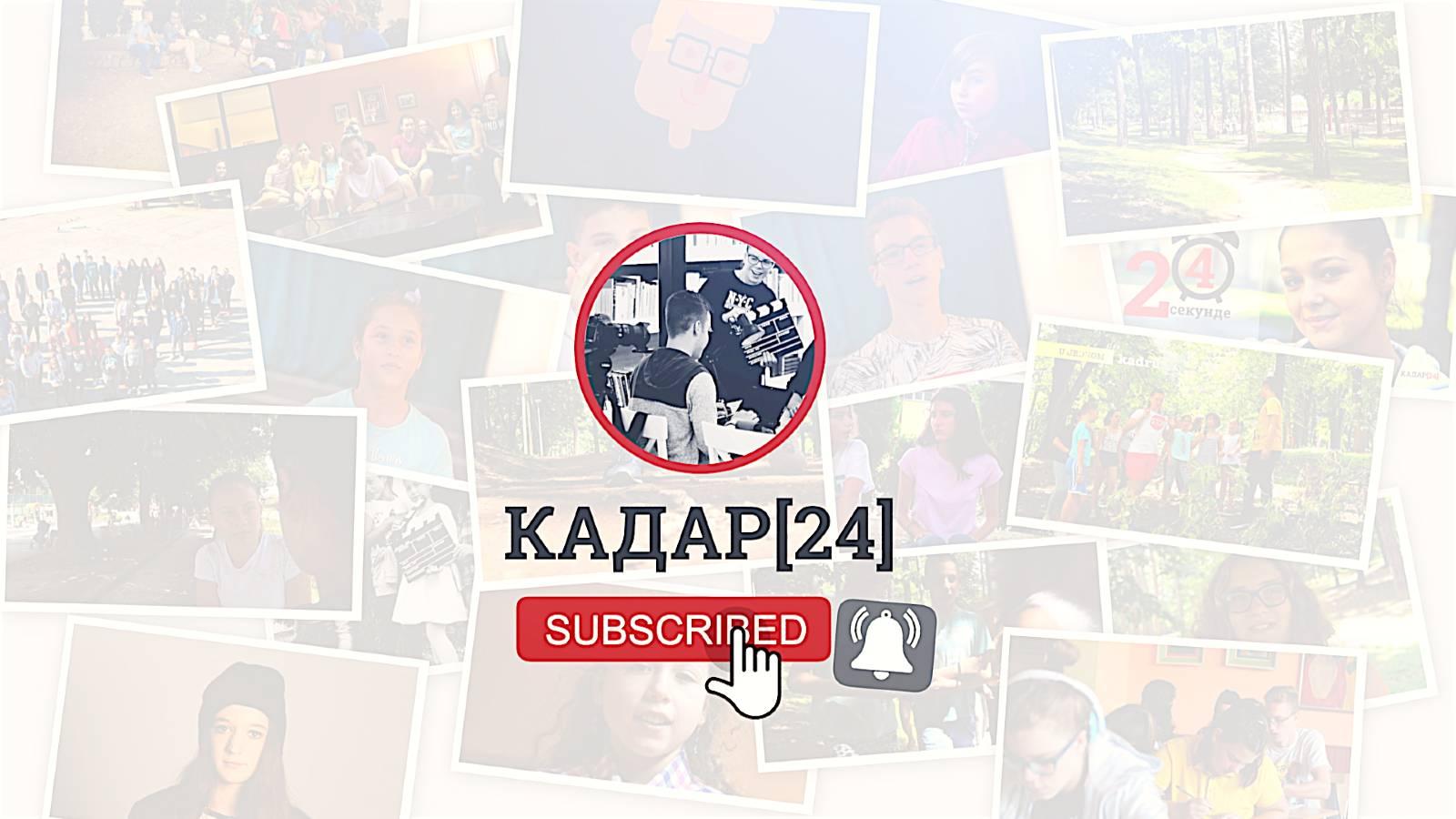 Kadar 24 YouTube